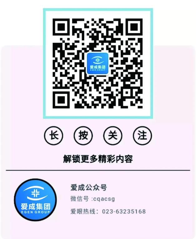 微信截图_20201010103056.png